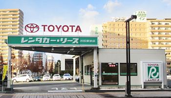トヨタレンタカー浜松駅前店|店...